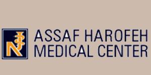 medicinskij-centr-assaf-harofe