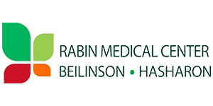 medical-center-them-rabin-beilinson